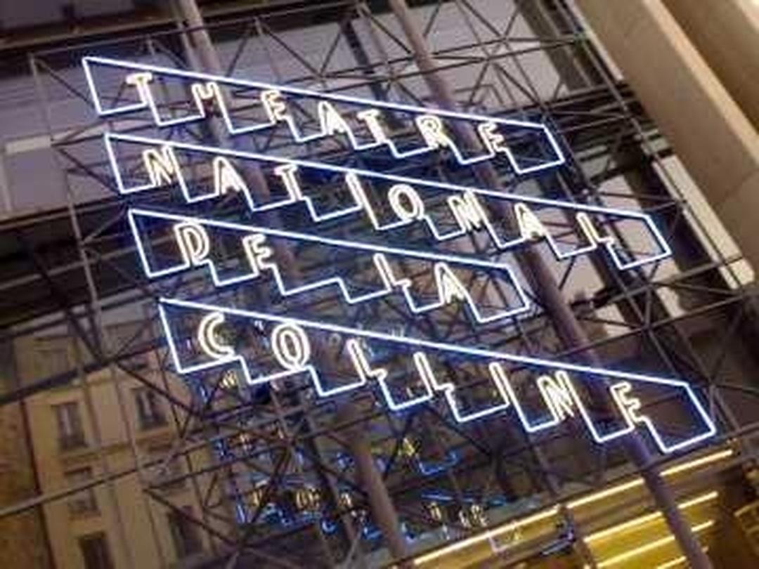 Salle de spectacles - La Colline - théâtre national , Paris