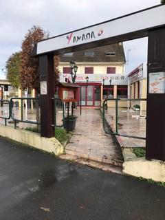 Photo du 19 janvier 2018 11:32, Yamada 8, 5 Cours de Chimay, 78700 Conflans-Sainte-Honorine, France