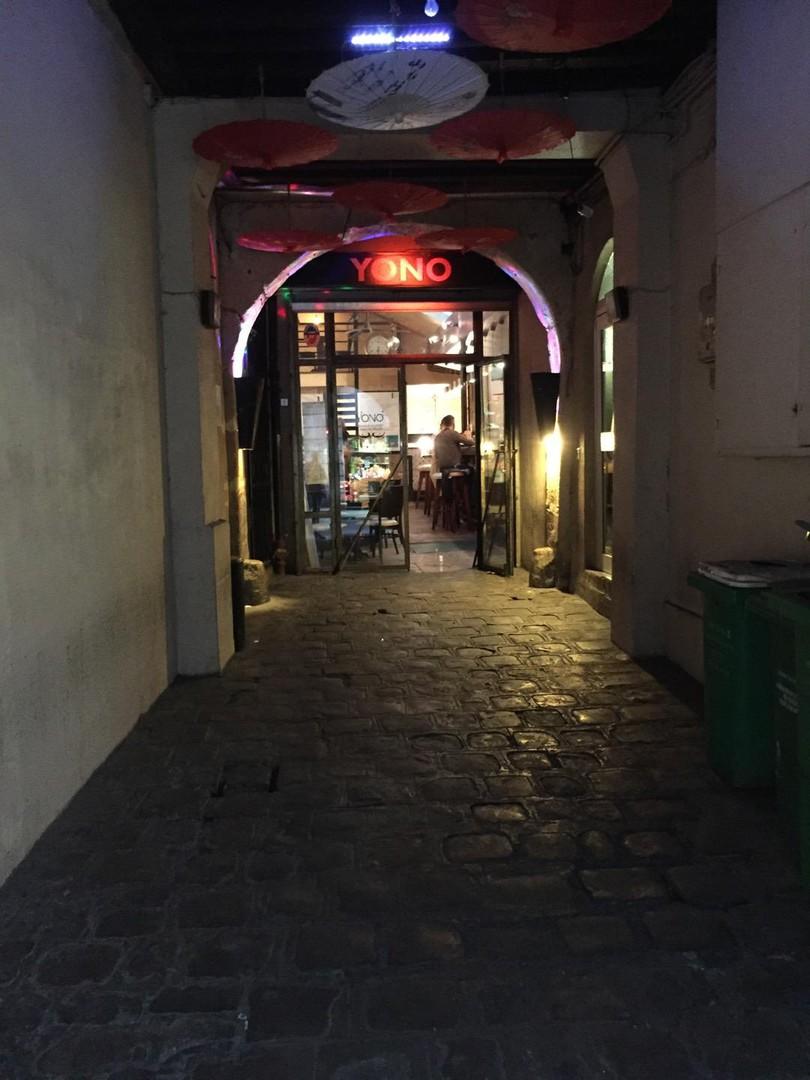 Foto vom 28. Oktober 2017 16:29, Yono Bar, 37 Rue Vieille du Temple, 75004 Paris, Frankreich
