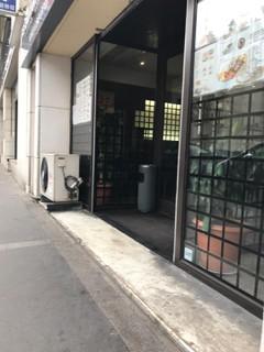 Foto del 2 de diciembre de 2017 13:05, Yoshito, 75 Boulevard de la République, 92250 La Garenne-Colombes, France