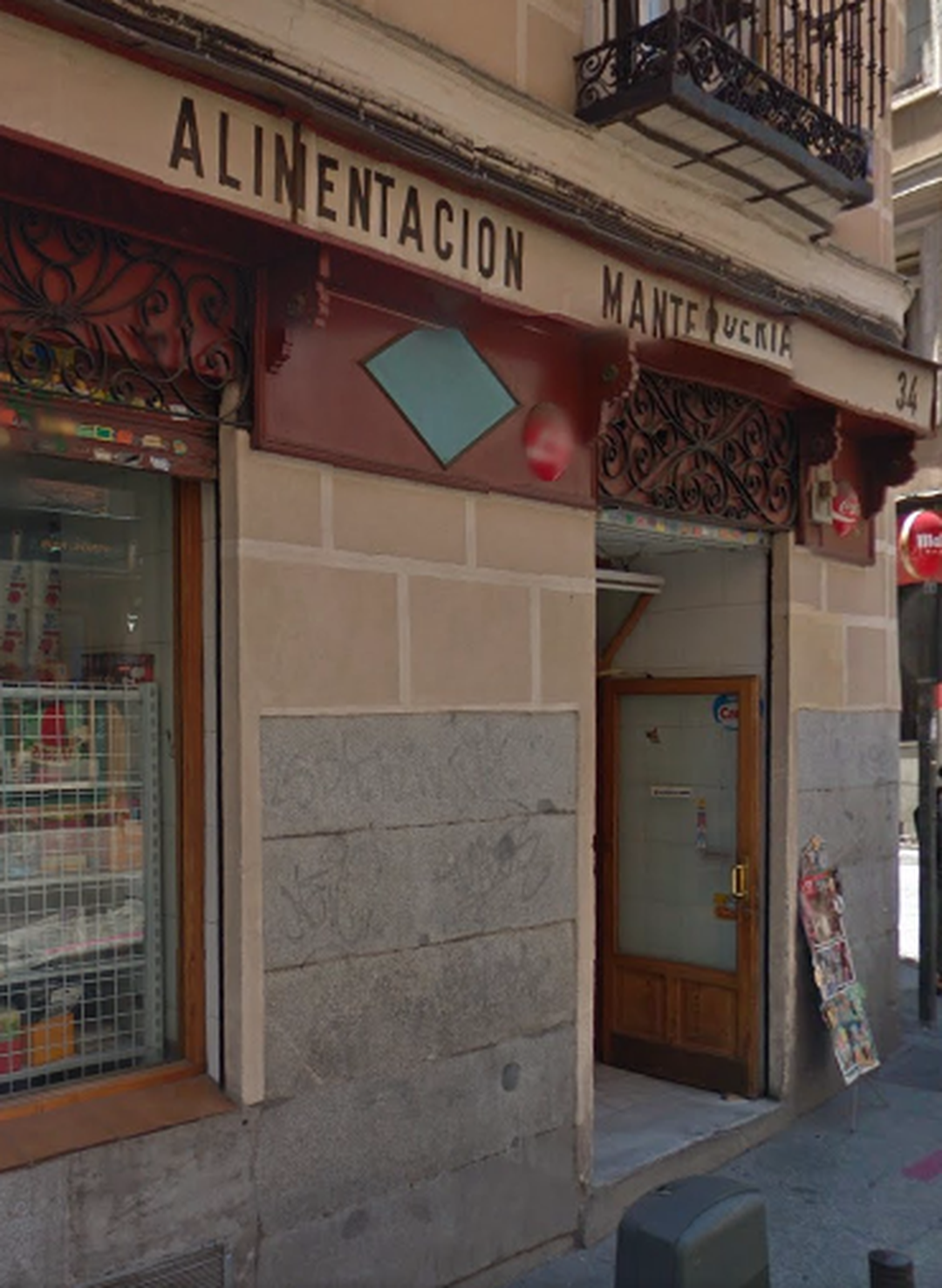 Photo of the February 5, 2016 6:57 PM, Alimentación Mantequeria, Calle Fúcar, 1, 28014 Madrid, Spain