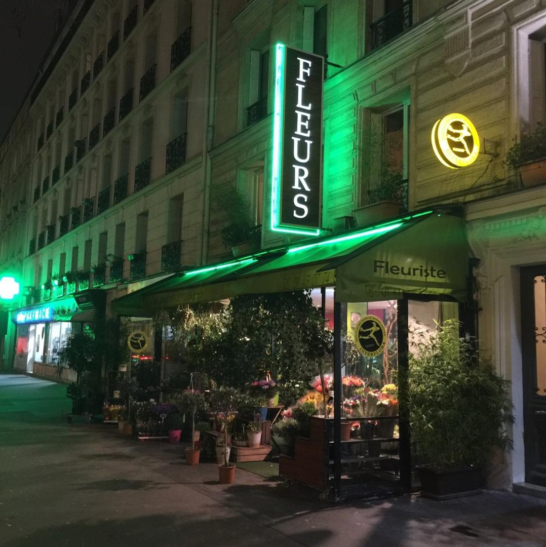 Photo of the May 24, 2016 10:49 PM, Decofleur, 30 Boulevard Diderot, 75012 Paris, France