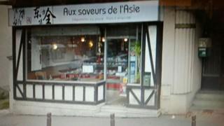Photo du 15 novembre 2017 20:48, aux saveurs de l'asie, Rue du Rieussalenc, Saint-Amans-Valtoret, France
