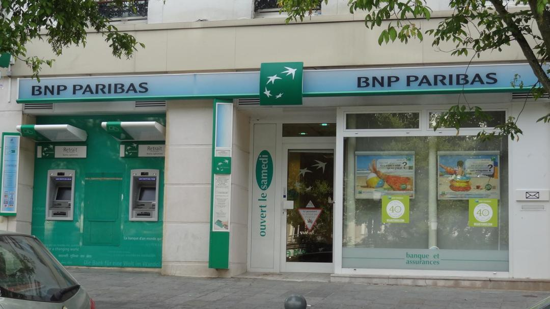 Photo of the February 5, 2016 6:56 PM, BNP Paribas - Joinville Le Pont, 17 Avenue du Général Gallieni, 94340 Joinville-le-Pont, France