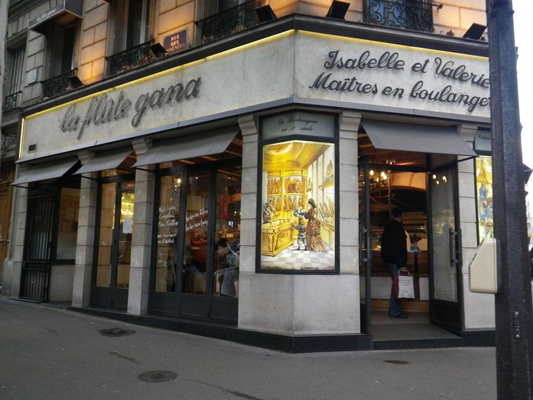Boulangerie - A la Flûte Gana , Paris