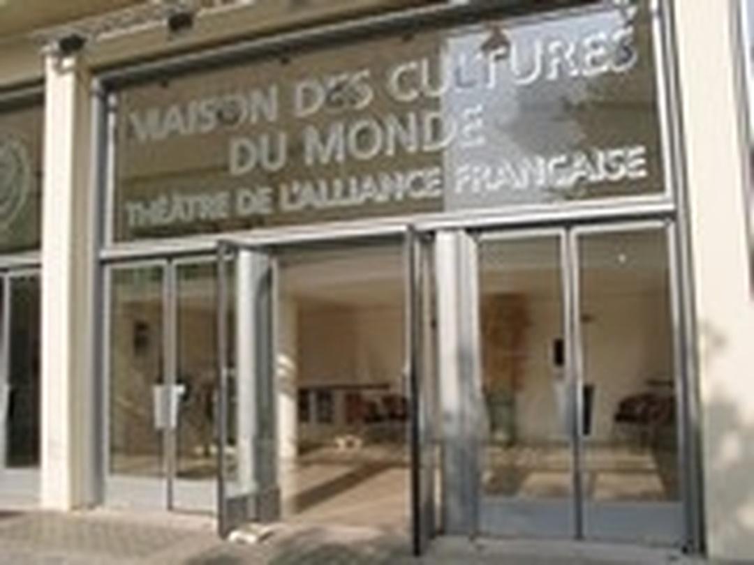 Photo du 5 février 2016 18:51, Maison des Cultures du Monde, 101 Boulevard Raspail, 75006 Paris, France