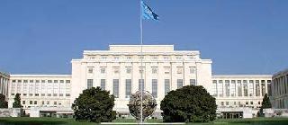 Photo of the February 5, 2016 6:50 PM, L'Office des Nations Unies à Genève, Palais des Nations, 1211 Genève, Schweiz