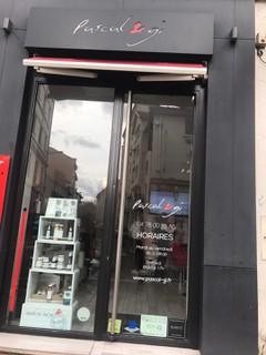 Foto del 13 de abril de 2018 13:59, pascal et gi, 31 Avenue des Frères Lumière, Lyon, France