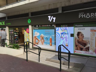 Photo of the March 20, 2018 3:14 PM, pharmacie Lourmel, 105 Avenue Felix Faure, 75015 Paris, France