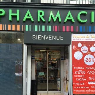 Foto del 24 de mayo de 2016 22:49, Pharmacie centrale Saint-Antoine, 191 Rue du Faubourg Saint-Antoine, 75011 Paris, France