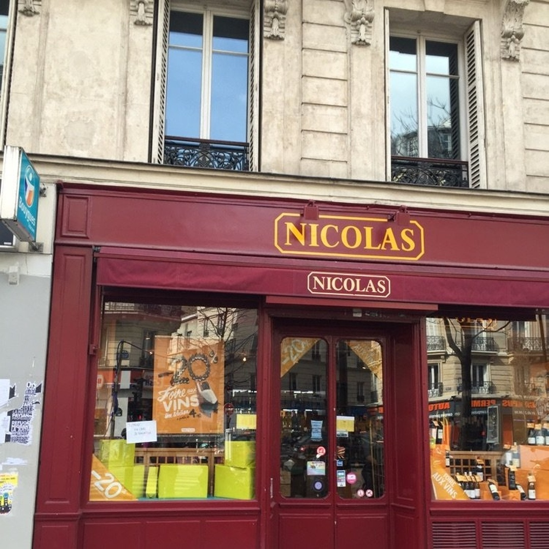 Photo du 24 mai 2016 22:49, Nicolas, 30 Boulevard Voltaire, 75011 Paris, France