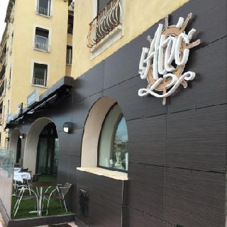 Photo du 24 mai 2016 22:49, L'Atéo - Restaurant Marseille, 355 Corniche Président John Fitzgerald Kennedy, 13007 Marseille, France