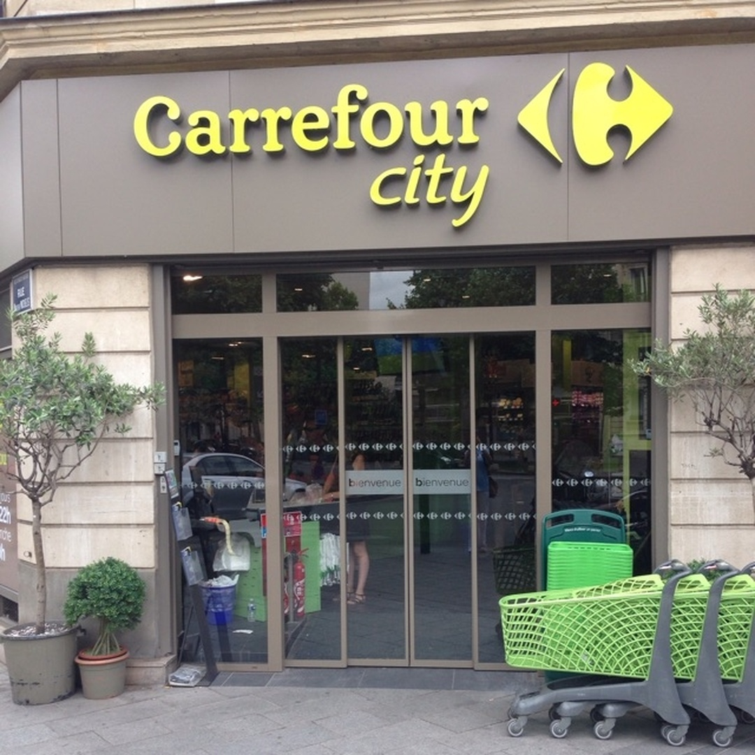 Photo of the February 5, 2016 6:57 PM, Carrefour City Neuilly-Sur-Seine, 59 Avenue du Roule, 92200 Neuilly-sur-Seine, France