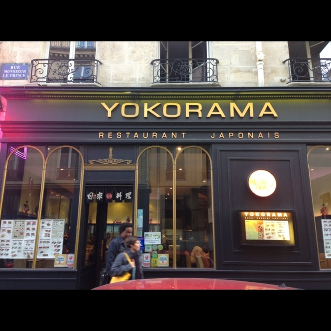 Foto del 5 de febrero de 2016 18:54, Yokorama, 58 Rue Monsieur le Prince, 75006 Paris, Francia