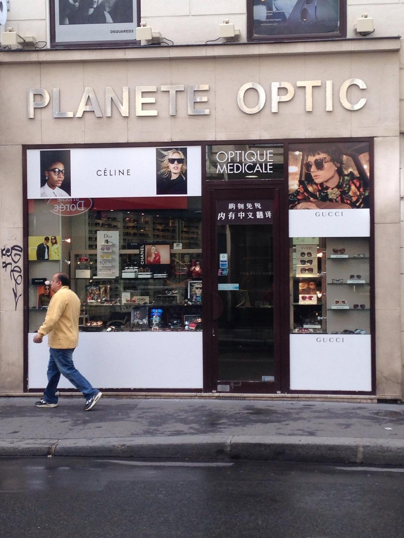 Photo of the June 6, 2017 2:23 PM, plante optic , Rue d'Antin, Paris, France