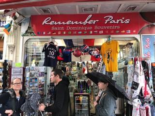 Foto vom 13. September 2017 11:32, remember Paris, 147 Rue Saint-Dominique, Paris, France