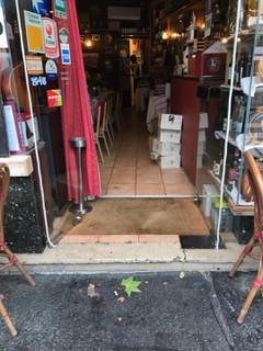 Foto vom 13. September 2017 11:28, restauran doina , 149 Rue Saint-Dominique, 75007 Paris, France